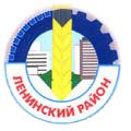 Администрация Ленинского района г. Барнаула